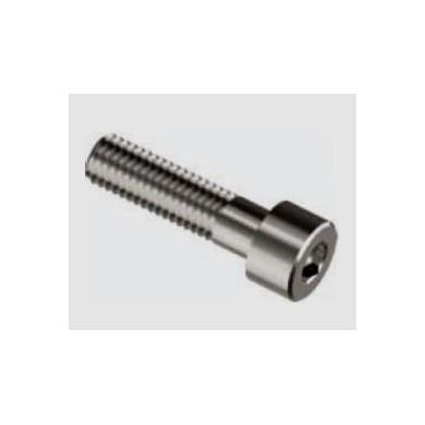 VIS CHC DIN 912 ISO 4762 ZINGUÉ 8.8 M3/M16 FP