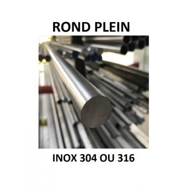 ROND PLEIN INOX 304 OU 316